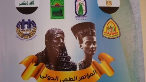KONFERENCJA NAUKOWA UNIWERSYTETU ZAGAZIG (EGIPT)